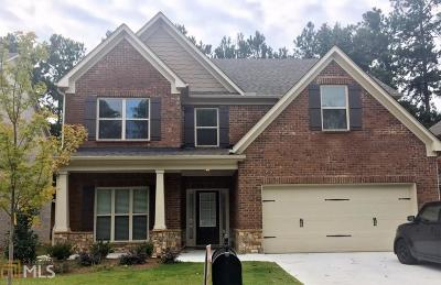 Gwinnett County Single Family Home New: 200 Kubol Dr