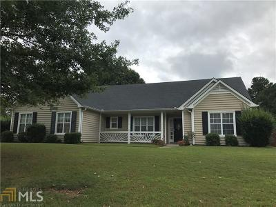 Gwinnett County Single Family Home New: 2660 Tribble Gates Drive