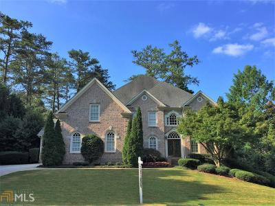 Dekalb County Single Family Home For Sale: 1569 Brookhaven Hl