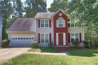 Gwinnett County Single Family Home New: 725 Simon Ive Dr