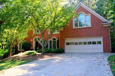 Cobb County Single Family Home New: 1944 Fields Pond Dr
