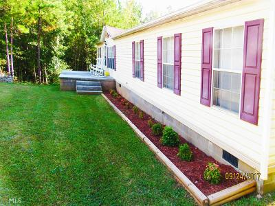 Elbert County, Franklin County, Hart County Single Family Home For Sale: 1453 Grady Cleveland Rd