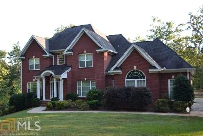 Douglasville Single Family Home For Sale: 7241 Cantrell Rd