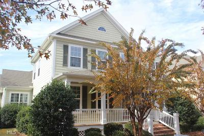 Fayette County Single Family Home For Sale: 145 Clandon Park Ter