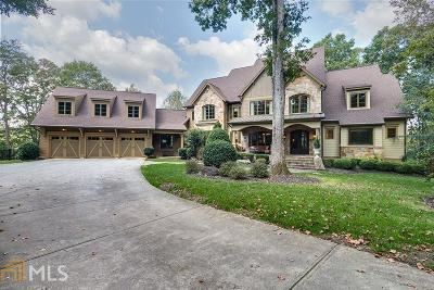 Dahlonega Single Family Home For Sale: 50 Millers Pl