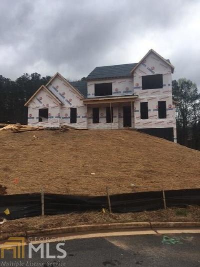 Powder Springs Single Family Home For Sale: 110 Catesby Rd