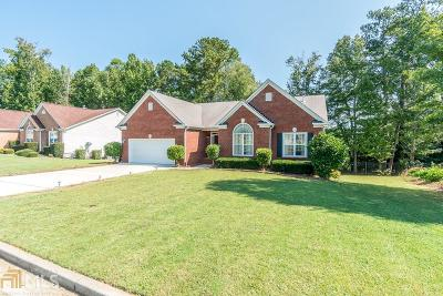 Suwanee Single Family Home For Sale: 432 John Stewart Pl