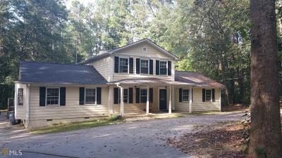 Lawrenceville Single Family Home For Sale: 220 Maranatha Trl