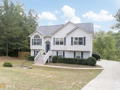 Locust Grove Single Family Home Under Contract: 237 Grove Pointe Dr
