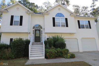 Heritage Place Single Family Home For Sale: 5714 Newnan Cir