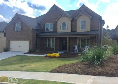 Dacula Single Family Home For Sale: 1363 Skipping Stone Ct #211