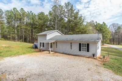 Elbert County, Franklin County, Hart County Single Family Home For Sale: 264 Wisteria Cove Est