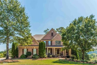 Suwanee Single Family Home For Sale: 5347 Harbury Cv