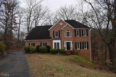 Mableton Single Family Home For Sale: 641 Summertree Ct
