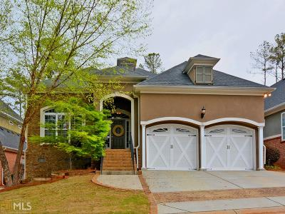 Peachtree City Single Family Home For Sale: 112 Crown Ct