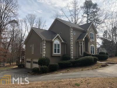 Clayton County Single Family Home For Sale: 2771 Players Dr