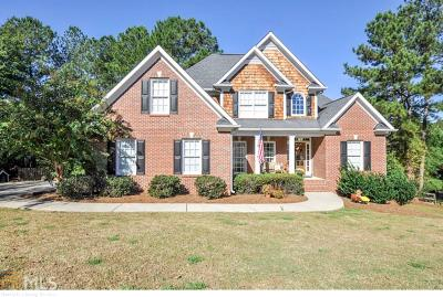 Cartersville Single Family Home For Sale: 4 Willow Trce
