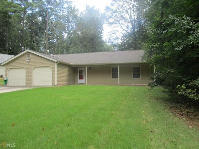 Peachtree City Single Family Home New: 309 Morgans Turn