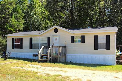 Elbert County, Franklin County, Hart County Single Family Home New: 1009 Sunshine Rd