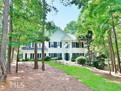 Fayetteville Single Family Home New: 275 Aspen Way