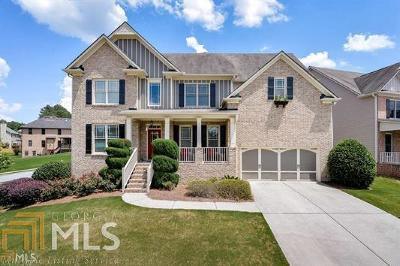 Dacula Single Family Home New: 2031 Lavender Ct