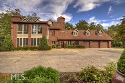 Gilmer County Single Family Home For Sale: 1195 Tickanetley Rd