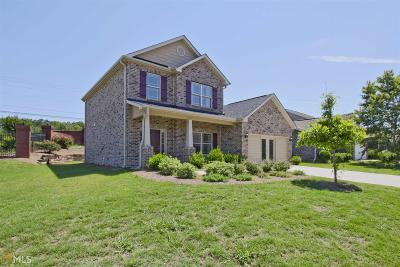 Clayton County Single Family Home New: 1970 Spivey Village Dr #1