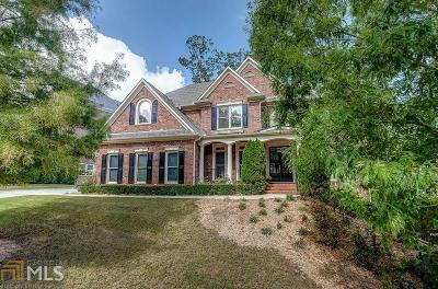 Mableton Single Family Home For Sale: 5459 Highland Preserve Dr