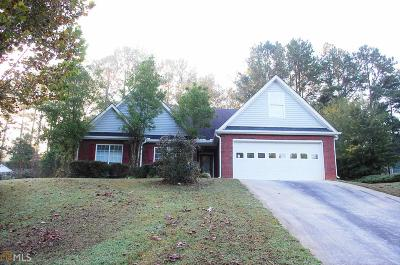 Covington Single Family Home New: 120 Willow Tree Terr