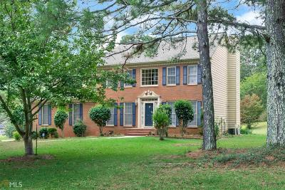 Fayette County Single Family Home New: 105 Overlook