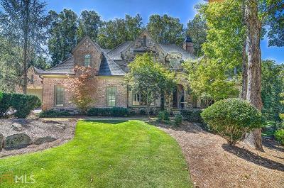 Suwanee Single Family Home For Sale: 878 Big Horn Holw