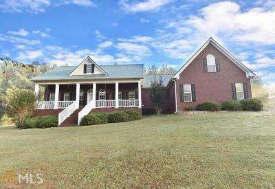 Jefferson GA Single Family Home New: $350,000