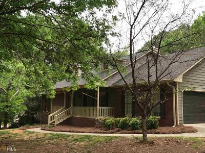 McDonough Single Family Home New: 55 Southlake