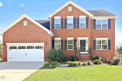 Single Family Home New: 197 Huntleigh Chase Dr
