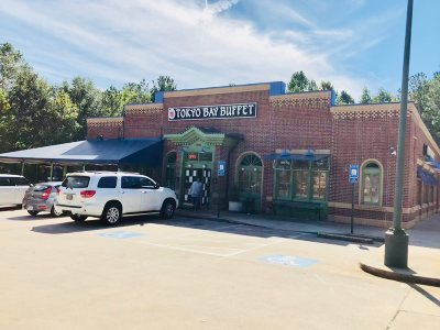 Roswell Commercial For Sale: 925 Holcomb Bridge Rd