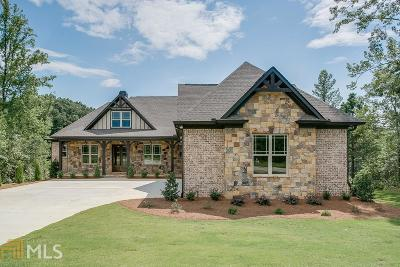Jefferson GA Single Family Home New: $519,900