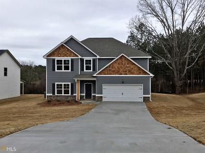 Carroll County Single Family Home New: 228 Brookwood Dr