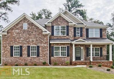 Dallas Single Family Home New: 53 Quartz Trce