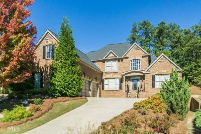 Dacula Single Family Home For Sale: 2195 Enclave Mill Dr