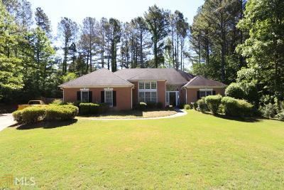 Jonesboro GA Single Family Home New: $247,500