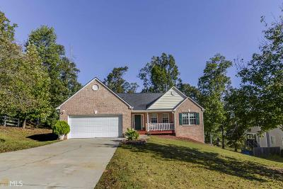 Loganville Single Family Home New: 504 Plantation Creek Dr