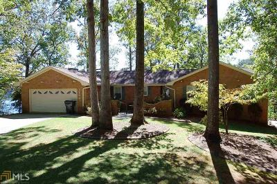 Carroll County Single Family Home For Sale: 1184 South Ct