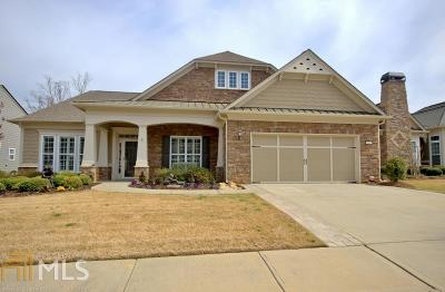 Griffin Single Family Home For Sale: 439 Tallulah Dr