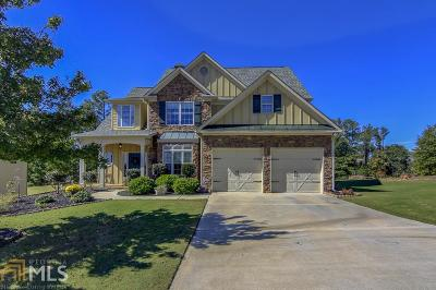 Fayette County Single Family Home For Sale: 100 Annelle Park