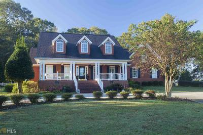 Floyd County, Polk County Single Family Home For Sale: 59 Hatfield Rd