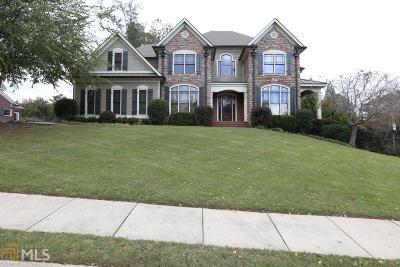 Dallas Single Family Home For Sale: 100 Coach Ln