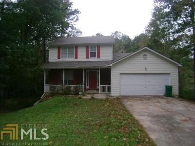 Dekalb County Single Family Home For Sale: 1219 To Lani Dr