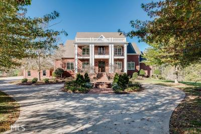 Cherokee County Single Family Home Under Contract: 125 Gay Thompson Dr