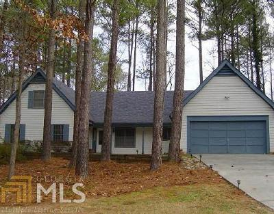 Peachtree City Single Family Home For Sale: 102 Whisper Trce