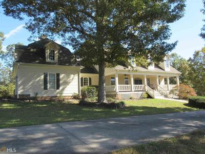 Elbert County, Franklin County, Hart County Single Family Home For Sale: 1135 Griffin Rd